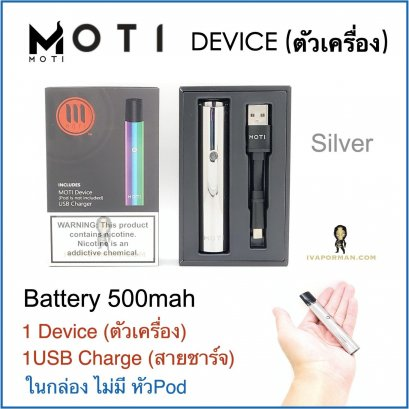 MOTI-Device Silver