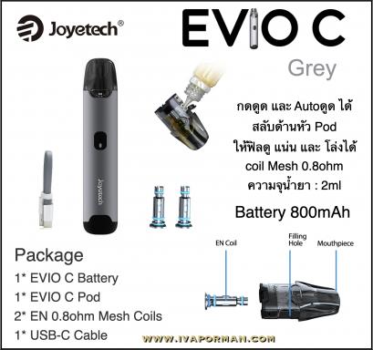 EVIO C Kit Grey