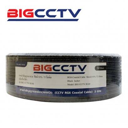 สาย RG-6U BIGCCTV 100 เมตร ชีลล์ 95% (สีดำ)
