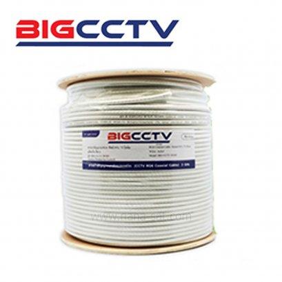สาย RG-6U BIGCCTV 305 เมตร ชีลล์ 95% (สีขาว)