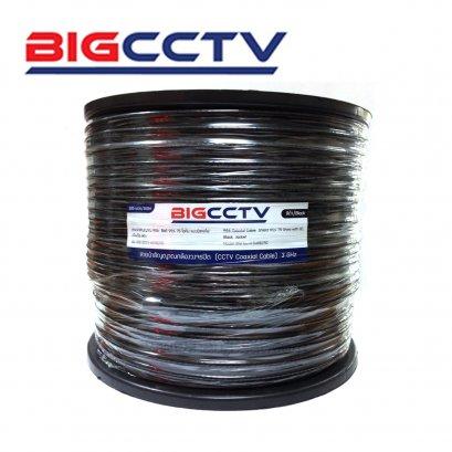 สาย RG-6U BIGCCTV 305 เมตร ชีลล์ 95% (สีดำ)