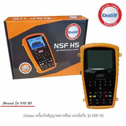 เครื่องวัดสัญญาณดาวเทียมและกล้องวงจรปิด แบบมือถือ แบบพกพา iDeaSat รุ่น NSF H5