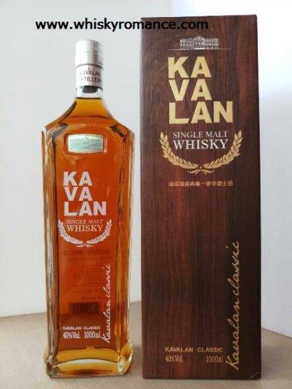 Kavalan Classic Single Malt 70cl