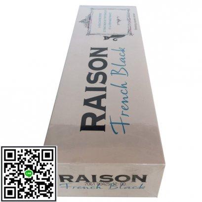 บุหรี่เกาหลี-Raison French Black
