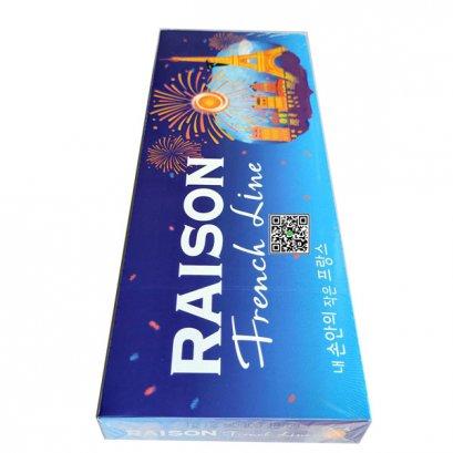 บุหรี่ ประเทศเกาหลี- Raison French Line Blue Slim เม็ดบีบ มวนเล็ก
