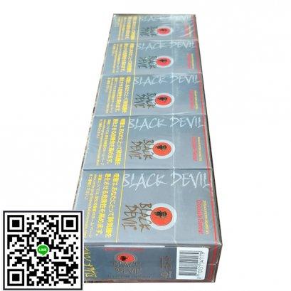 บุหรี่-Black Devil Chocolate Flavour-1คอตตอน
