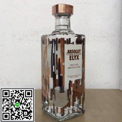 วอดก้า-Absolut Elyx Single Estate Handcrafted 1L (42.3 %)