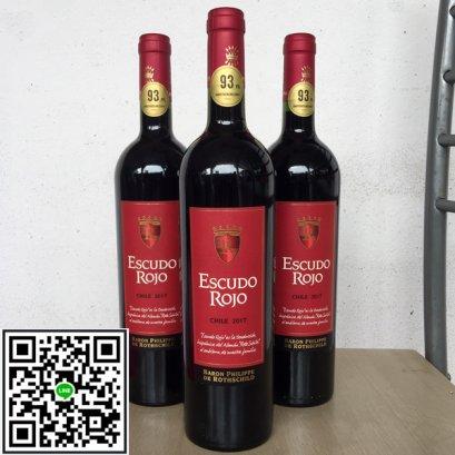 ไวน์แดงชิลี-Escudo Rojo Chile 2017 (12 ขวด)1-ลัง