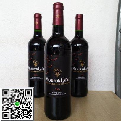 ไวน์ฝรั่งเศส-Mouton Cadet Bordeaux 2016 (12 ขวด)1-ลัง