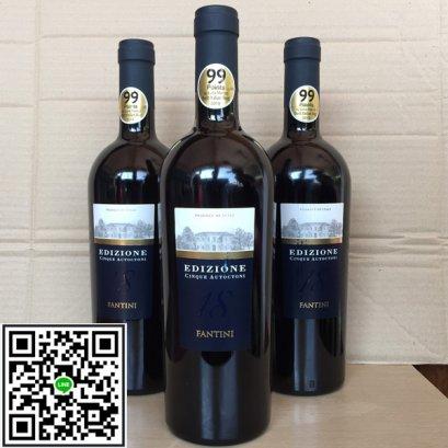 ไวน์แดงอิตาลี-Farnese Edizione 19 Cinque Autoctoni 2017 (12 ขวด) 1-ลัง