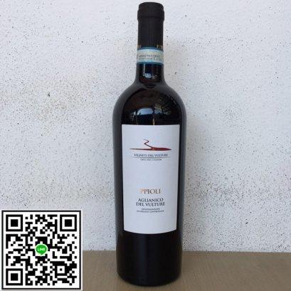 ไวน์แดงอิตาลี-Pipoli Aglianico del Vulture 2017