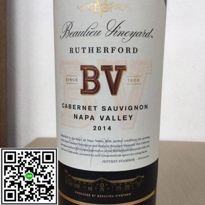 ไวน์ USA-Beaulieu Vineyard Rutherford Napa Valley Cabernet Sauvignon 2014