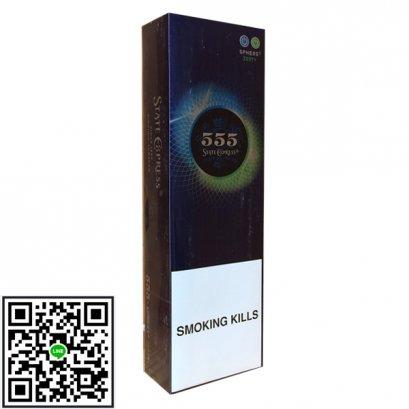 บุหรี่-555 State Express Sphere2 Zesty สองเม็ดบีบ 1 คอตตอน