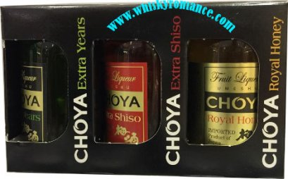 Choya Umeshu Miniature Set