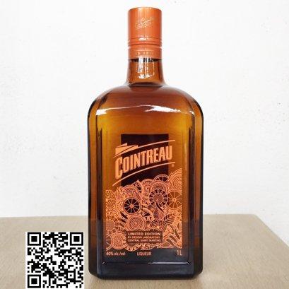 Cointreau Limited Edition 1L