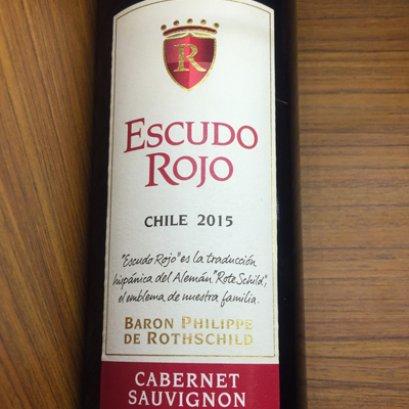 ไวน์ชิลี-Escudo Rojo Cabernet Sauvignon 2017