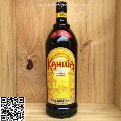 Kahlua Coffee Liqueur 1L