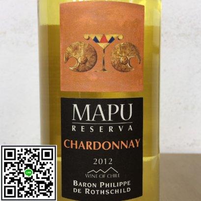 ไวน์ขาวชิลี-MAPU Chardonnay 2012 (12 ขวด) 1-ลัง