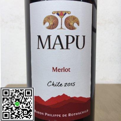 ไวน์แดงชิลี-MAPU Merlot 2017 (12 ขวด) 1-ลัง