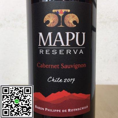 ไวน์แดงชิลี-MAPU Reserva Cabernet Sauvignon 2018 (12 ขวด) 1-ลัง