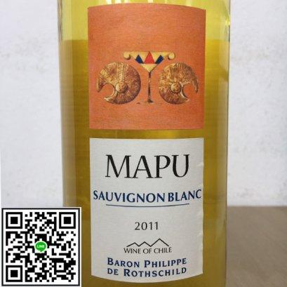ไวน์ขาวชิลี-MAPU Sauvignon Blanc 2011 (12 ขวด) 1-ลัง