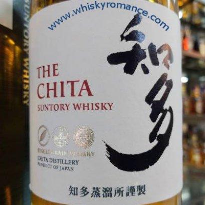 Suntory Chita Whisky 70cl