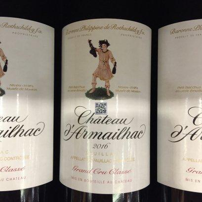 ไวน์แดงจาก ฝรั่งเศส-Chateau d'Armailhac Pauillac 2016