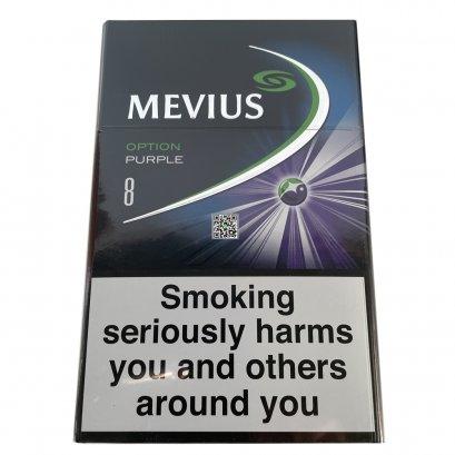 Mevius Option  Purple (8)