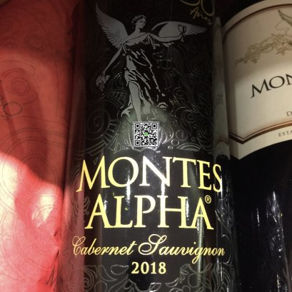 ไวน์แดง ชิลี-Montes Alpha Cabernet Sauvignon (30 Years Limited Edition ) 2018