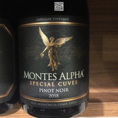 ไวน์แดง ชิลี-Montes Alpha Special Cuvee Pinot Noir 2018 (12 ขวด) 1-ลัง