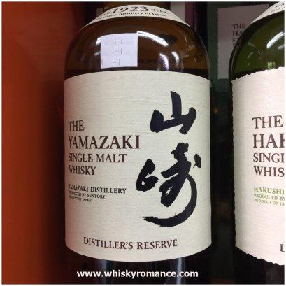 Suntory Yamazaki Distiller's Reserve 70cl