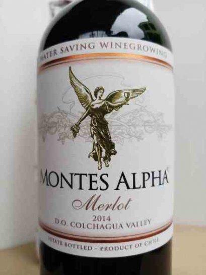 ไวน์แดง ชิลี-MONTES ALPHA Merlot 2016