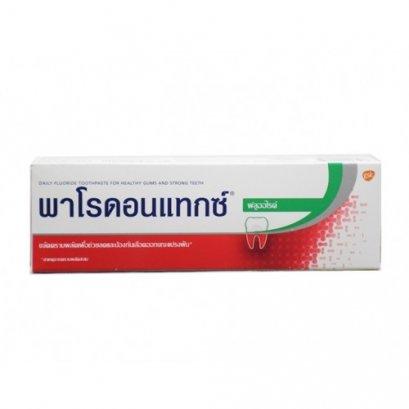 Parodontax Fluoride 90 g