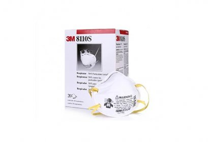 หน้ากากป้องกันฝุ่น N95 รุ่น 8110S ขนาดเล็ก สำหรับเด็ก