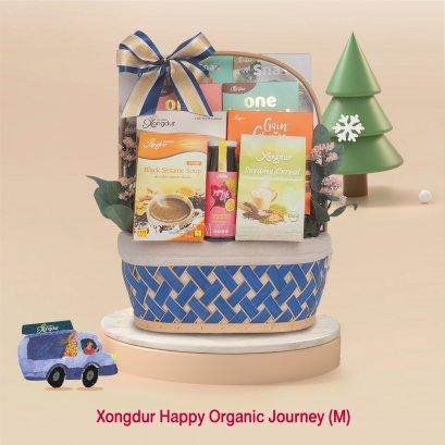 กระเช้า Xongdur Happy Organic Journey (M)