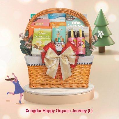 กระเช้า Xongdur Happy Organic Journey (L)