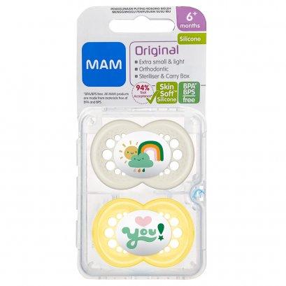 MAM Original Pacifier 6+ months (แพคคู่)