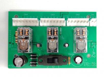 แผงวงจร สำหรับเครื่องรัดกล่อง CHALI รุ่น JN740, JN740L, JN600