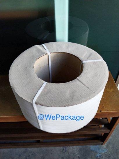สายรัดพลาสติก PP Auto Grade : 5 มม. x 0.47 มม. x 7000 ม. สีขาว
