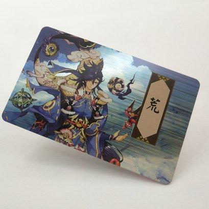 Custom printed id card lenticular
