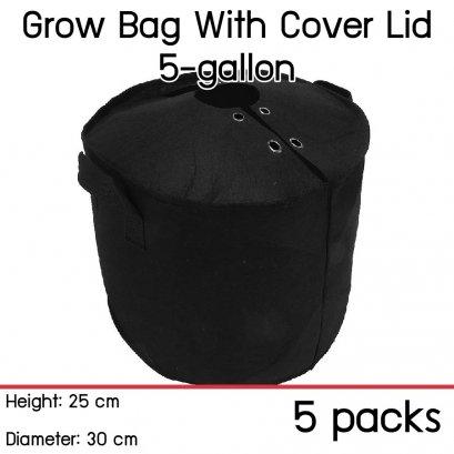 แพ็ค 5! ถุงปลูกต้นไม้แบบผ้า ขนาด 5 แกลลอน สูง 25ซม เส้นผ่าศูนย์กลาง 30ซม พร้อมฝาปิดเก็บความชื้นในดิน Smart Grow Bag 5-Gallon Height 25cm Diameter 30cm Fabric Pot with cover