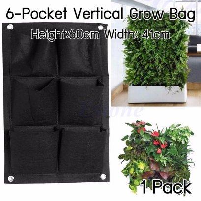 แพ็ค 1! 6-ช่อง ถุงปลูกต้นไม้ Pocket Grow Bag แบบแขวน (แนวตั้ง) สำหรับการปลูกต้นไม้ สูง 60cm กว้าง 41cm ใช้ได้ทั้งภายในและภายนอก 1 pack 6-Pockets Vertical Wall Garden Planter Grow Bag for Flower Vegetable for Indoor/Outdoor Height 60cm Width 41cm