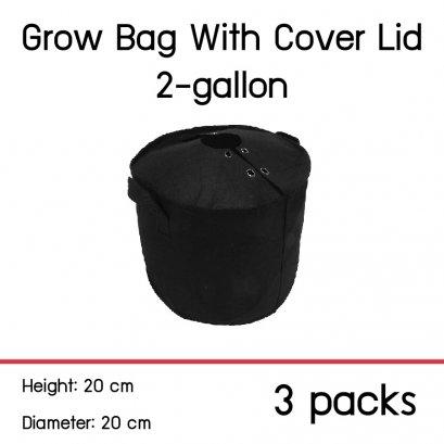 แพ็ค 3! ถุงปลูกต้นไม้แบบผ้า ขนาด 2 แกลลอน สูง 20ซม เส้นผ่าศูนย์กลาง 20ซม พร้อมฝาปิดเก็บความชื้นในดิน Smart Grow Bag 2-Gallon Height 20cm Diameter 20cm Fabric Pot with cover