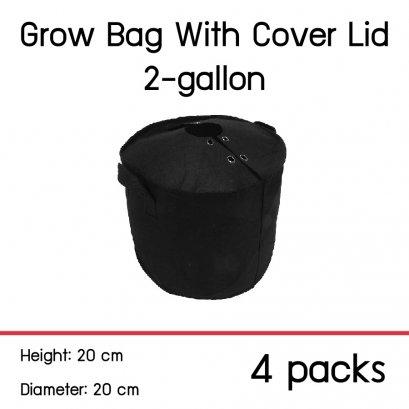 แพ็ค 4! ถุงปลูกต้นไม้แบบผ้า ขนาด 2 แกลลอน สูง 20ซม เส้นผ่าศูนย์กลาง 20ซม พร้อมฝาปิดเก็บความชื้นในดิน Smart Grow Bag 2-Gallon Height 20cm Diameter 20cm Fabric Pot with cover