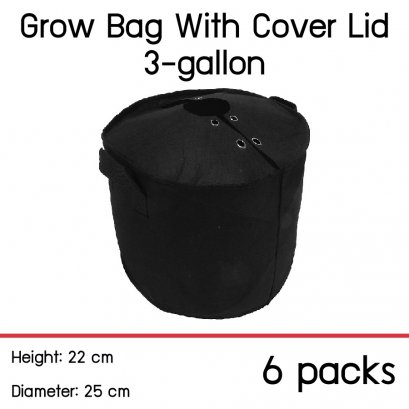 แพ็ค 6! ถุงปลูกต้นไม้แบบผ้า ขนาด 3 แกลลอน สูง 22ซม เส้นผ่าศูนย์กลาง 25ซม พร้อมฝาปิดเก็บความชื้นในดิน Smart Grow Bag 3-Gallon Height 22cm Diameter 25cm Fabric Pot with cover