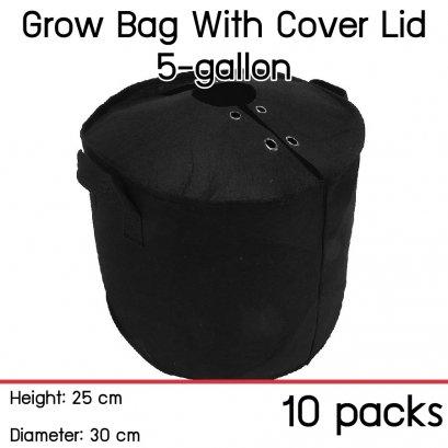 แพ็ค 10! ถุงปลูกต้นไม้แบบผ้า ขนาด 5 แกลลอน สูง 25ซม เส้นผ่าศูนย์กลาง 30ซม พร้อมฝาปิดเก็บความชื้นในดิน Smart Grow Bag 5-Gallon Height 25cm Diameter 30cm Fabric Pot with cover