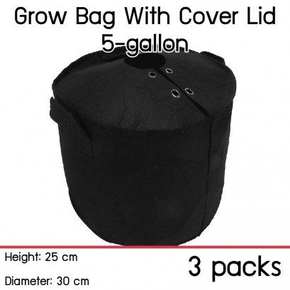 แพ็ค 3! ถุงปลูกต้นไม้แบบผ้า ขนาด 5 แกลลอน สูง 25ซม เส้นผ่าศูนย์กลาง 30ซม พร้อมฝาปิดเก็บความชื้นในดิน Smart Grow Bag 5-Gallon Height 25cm Diameter 30cm Fabric Pot with cover