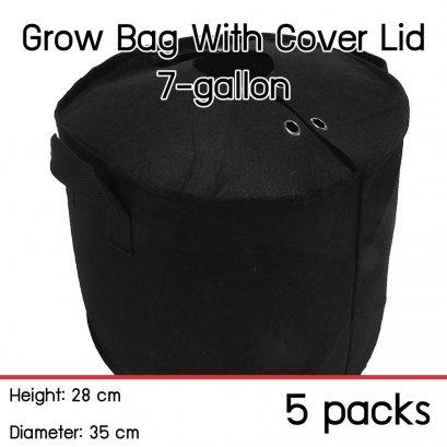 แพ็ค 5! ถุงปลูกต้นไม้แบบผ้า ขนาด 7 แกลลอน สูง 28ซม เส้นผ่าศูนย์กลาง 35ซม พร้อมฝาปิดเก็บความชื้นในดิน Smart Grow Bag 7-Gallon Height 28cm Diameter 35cm Fabric Pot with cover