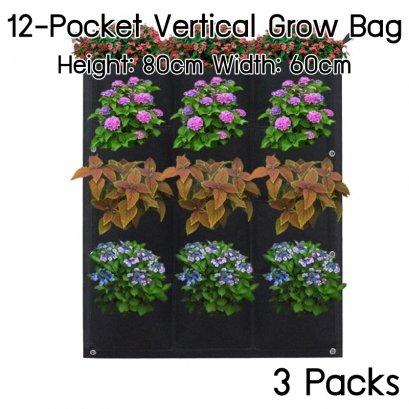 แพ็ค 3! 12-ช่อง ถุงปลูกต้นไม้ Pocket Grow Bag แบบแขวน (แนวตั้ง) สำหรับการปลูกต้นไม้ สูง 80cm กว้าง 60cm ใช้ได้ทั้งภายในและภายนอก 3 packs 12-Pockets Vertical Wall Garden Planter Grow Bag for Flower Vegetable for Indoor/Outdoor   Height 80cm Width 60cm
