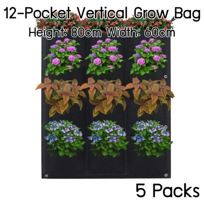 แพ็ค 5! 12-ช่อง ถุงปลูกต้นไม้ Pocket Grow Bag แบบแขวน (แนวตั้ง) สำหรับการปลูกต้นไม้ สูง 80cm กว้าง 60cm ใช้ได้ทั้งภายในและภายนอก 5 packs 12-Pockets Vertical Wall Garden Planter Grow Bag for Flower Vegetable for Indoor/Outdoor   Height 80cm Width 60cm
